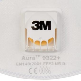 Респиратор 3M 9322+ FFP2 c клапаном выдоха