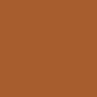 Оранжево-коричневый RAL 8023